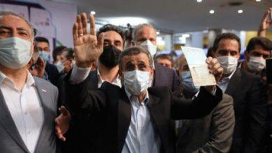 أحمدي نجاد يترشح للرئاسة مجدداً