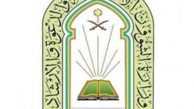 إغلاق 39 مسجداً مؤقتاً في 4 مناطق بعد ثبوت حالات إصابة بـ«كورونا» - أخبار السعودية
