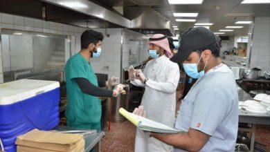 إغلاق 74 منشأة مخالفة وإزالة بسطات عشوائية بخميس مشيط - أخبار السعودية