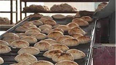 مخبز بلدي