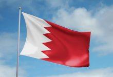 البحرين تدين إطلاق «الحوثي الإرهابية» الصواريخ الباليستية والطائرات المسيرة تجاه السعودية - أخبار السعودية