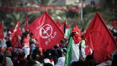 الجبهة الشعبية تدين الاعتداء على منزل الناشط نزار بنات