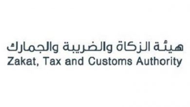 «الزكاة والضريبة والجمارك»: ضرورة التزام المسافرين دوليا بإجراءات «الإقرار» عن مجموع مشترياتهم بما يزيد عن ٣ آلاف - أخبار السعودية