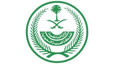 الداخلية: السماح بدخول المملكة للقادمين من 11 دولة منهم الإمارات وأمريكا