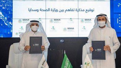 «الصحة» و «سدايا» يطلقان مركز التميّز للذكاء الاصطناعي للقطاع الصحي - أخبار السعودية