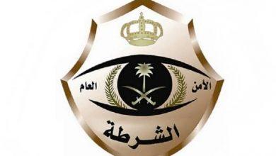 القبض على مواطن صوّر رجال الأمن أثناء أداء مهماتهم وعلّق بألفاظ مسيئة - أخبار السعودية