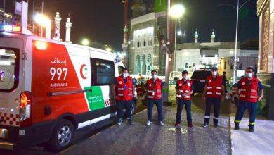 الهلال الأحمر يعلن نجاح خطته في العاصمة المقدسة والحرم المكي - أخبار السعودية