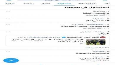 محمد إمام حديث السوشيال ميديا من خلال «النمر»