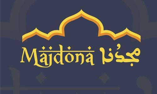 تطبيقات رمضان للايفون والايباد (22)