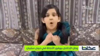 جوانا ابنة شهيد الواجب سلطان عامر الفقيه نفخر بما يقدمه أبطالنا على الحد الجنوبي