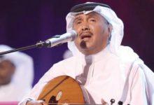 حفلات عيد «عن بُعد» في الخليج
