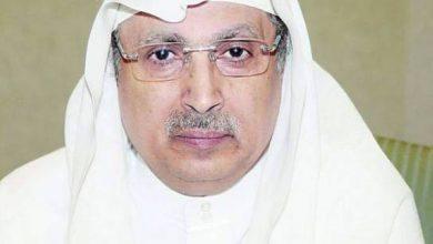 خادم الحرمين وولي العهد يعزيان أسرة اليوسف - أخبار السعودية