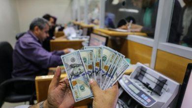رابط فحص المنحة القطرية 100 دولار شهر مايو 2021 .