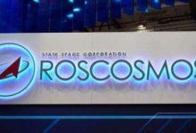 روسيا لإنجاز أول فيلم في الفضاء