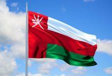سلطنة عمان تنهي العمل بقرار حظر حركة الأفراد والمركبات ابتداء من السبت المقبل