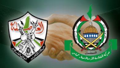 """""""شعبنا ملّ من هذه الحالة"""".. حماس: بدأنا اتصالات للوصول إلى خارطة طريق وطنية قابلة للتطبيق"""