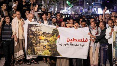 شعوب عربية تساند فلسطين: يمنيات تبرعن بحليهن وأطفال أفرغوا حصالاتهم