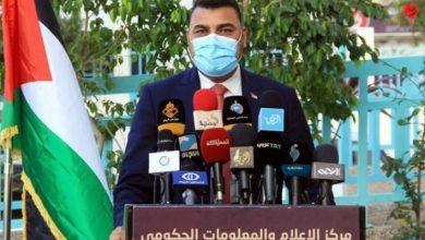 صحة غزة تنشر تطورات العدوان الإسرائيلي المستمر لليوم الثامن على التوالي