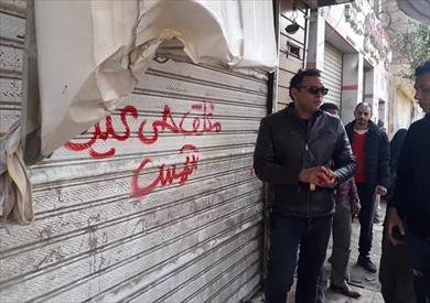 ضبط 16 ألف شخص.. و2564 محلا مخالفا خلال ليلة عيد الفطر