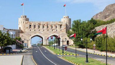 عمان: إنهاء العمل بقرار حظر حركة الأفراد والمركبات من السبت المقبل
