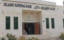 غزة : طائرات الاحتلال تقصف البنك الوطني في المحافظة الوسطى