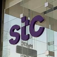 لحمَلة البكالوريوس.. وظائف إدارية شاغرة في «STC»
