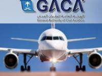متحدث «الطيران المدني»: دليل إرشادي محدث لتنظيم سفر المواطنين للخارج