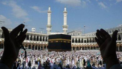متى موعد صلاة عيد الفطر في جدة 1442 وتوقيت صلاة العيد في جميع المدن السعودية 2021