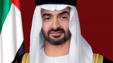 محمد بن زايد يتلقى اتصالاً هاتفياً من بيل جيتس