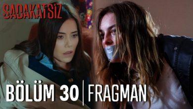 مسلسل الخائن الحلقة 30 ثلاثون مترجمة HD إعلان تشويقي - مسلسل الخائن الثلاثون 30 Sadakatsiz على قصة عشق .