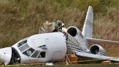 مصرع شخص وإصابة آخر في تحطم طائرة بولاية تكساس الأمريكية