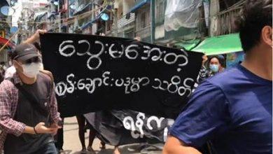 مصرع مسؤول في ميانمار طعنا