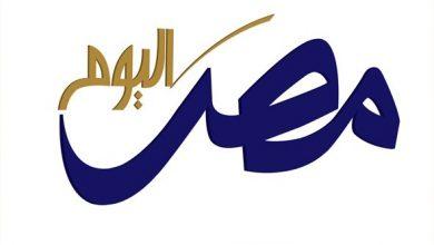 مصر تشارك في اجتماعات القمة العادية الثامنة والثلاثين للوكالة الإفريقية