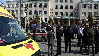 مصر تعرب عن ادانتها لحادث إطلاق نار بمدرسة بمدينة قازان الروسية