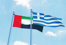 ممر سفر آمن بين الإمارات و اليونان للحاصلين على اللقاح ضد كورونا