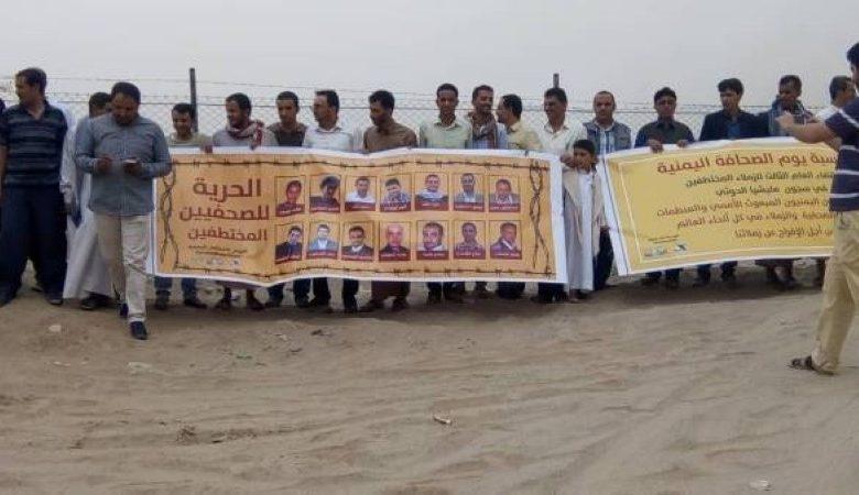 منظمات حقوقية: الحوثي دمر الصحافة اليمنية - أخبار السعودية
