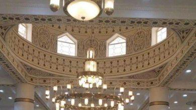 مواقيت صلاة عيد الفطر 1442 في جميع أنحاء السعودية بيان وزارة الشؤون الإسلامية