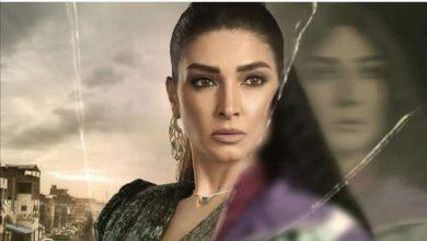 موعد عرض مسلسل بنت السلطان الحلقة 22