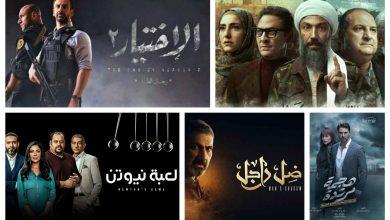 نهايات صادمة لدراما رمضان 2021