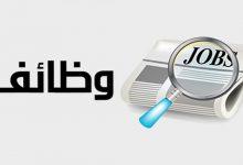 وظائف شاغرة بـ«جمعية الملك عبدالعزيز الخيرية»