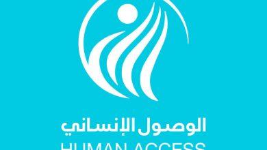مساعدات غذائية لـ 700 أسرة يمنية بدعم كويتي