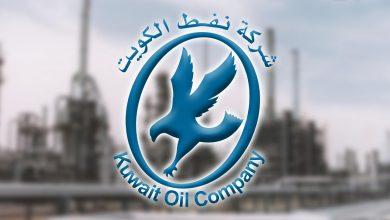 «نفط الكويت»: حريق محدود بحقل برقان ولا تأثير على عمليات الانتاج
