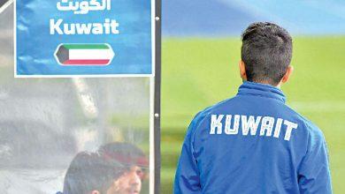 كاراسكو يختار 30 لاعب لمعسكر «الأزرق» في دبي