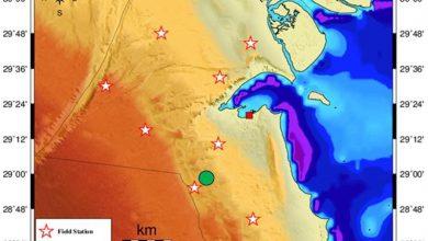 «الشبكة الوطنية»: زلزال بقوة 3 ريختر جنوب غرب الكويت