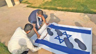 اعتصام «الإرادة» دعا لنصرة الفلسطينيين ودعم صمودهم