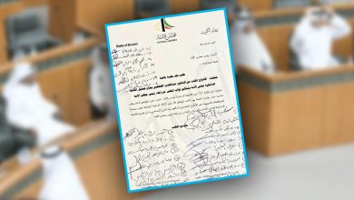 25 نائباً يوقعون على طلب عزل رئيس مجلس الأمة