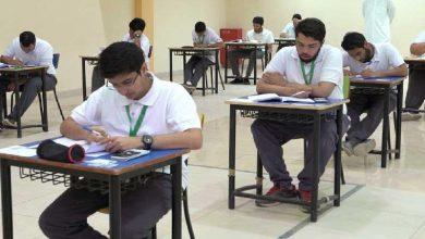 اتحاد المدارس الخاصة: اختبارات «الأجنبية» ورقية