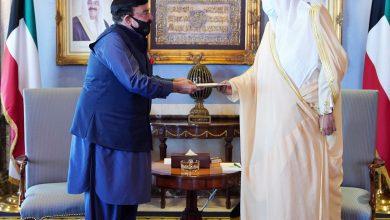 وزير الداخلية الباكستاني: الكويت ترفع حظر التأشيرات عن مواطنينا