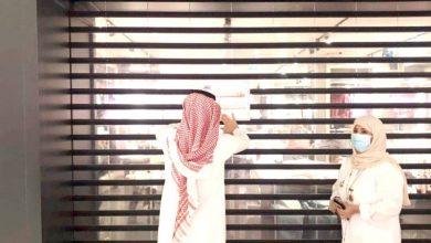 4154 جولة ميدانية تغلق 74 منشأة مخالفة بجدة - أخبار السعودية