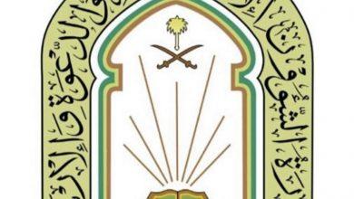 """في 30 رمضان .. """"الإسلامية"""" تغلق 39 مسجدًا مؤقتًا في 4 مناطق بعد ث"""